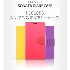 Galaxy Note Edge ケース 手帳型 ギャラクシー ノートエッジ SC-01G SCL24 / Note3 ノート3 SC-01F SCL22 / Note2 ノート2 SC-02E / Note1 カバー SC-05D