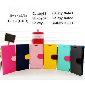 Galaxy Note Edge ケース 手帳型 ギャラクシーノートエッジ SC-01G SCL24 Galaxy Note3 Note2 カバー 手帳  ギャラクシーノート3  ノート2 SC-01F SCL22 SC-02E