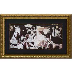 ピカソ「ゲルニカ」名画絵画 インテリア  60cm×94cm|dipint