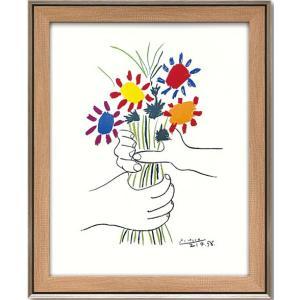 ピカソ「花束を持つ手」名画絵画 インテリア  81cm×66cm|dipint