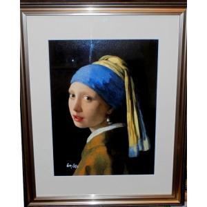 フェルメール 真珠の首飾りの少女 版画 絵画 名画 インテリア 結婚祝い|dipint