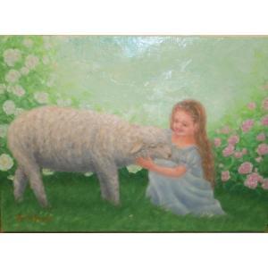 絵画 油絵 山路京子 作 羊と女の子 4号インテリア|dipint