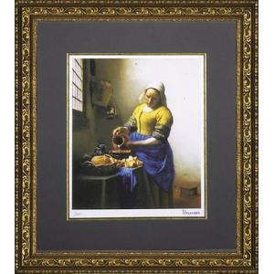 フェルメール 牛乳を注ぐ少女 名画絵画 ジグレ版画 47cm×54cm インテリア|dipint