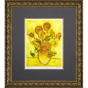 ゴッホひまわり 名画絵画 ジグレ版画 47cm×54cm インテリア|dipint