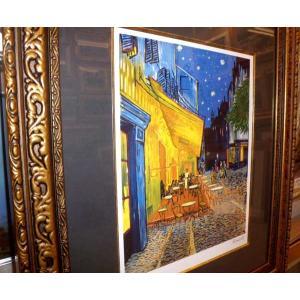 ゴッホ 夜のカフェテラス 名画絵画 ジグレ版画 47cm×54cm 壁掛けインテリア|dipint|03