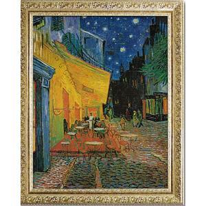 ゴッホ 夜のカフェテラス 名画絵画 インテリア 74cm×59cm|dipint
