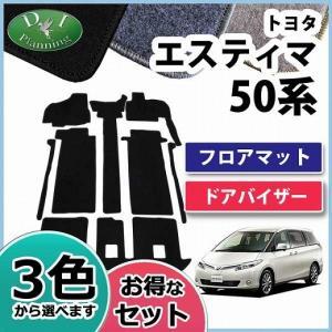 トヨタ エスティマ 50系 ACR50W GSR50W AC...