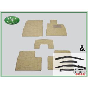 日産 新型 マーチ 13系 フロアマット&ドアバイザー(金具有り) 織柄C セット diplanning