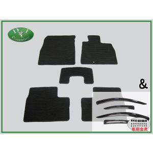 日産 新型 マーチ 13系 フロアマット&ドアバイザー(金具有り) 織柄黒 セット diplanning