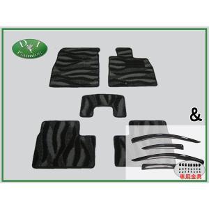 日産 新型 マーチ 13系 フロアマット&ドアバイザー(金具有り) 織柄 セット diplanning