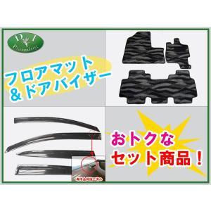 ホンダ ライフ JB5 JB6 JB7 JB8 フロアマット&ドアバイザー(金具施工済) 織柄 セット 社外新品|diplanning