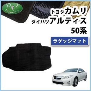 トヨタ カムリ AVV50 トランクマット ラゲッジマット 織柄シリーズ 社外新品|diplanning