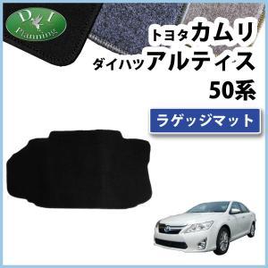 トヨタ カムリ AVV50 トランクマット ラゲッジマット DX 社外新品|diplanning