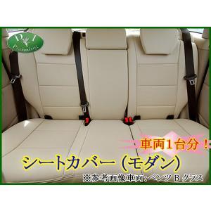 トヨタ C-HR CHR ハイブリッド ZYX10  シートカバー モダン 社外新品 内装パーツ インテリアパーツ カー用品 自動車用品 アクセサリーパーツ|diplanning