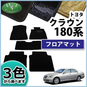 トヨタ クラウン GRS180 GRS182 GRS184 フロアマット カーマット 織柄シリーズ 社外新品|diplanning