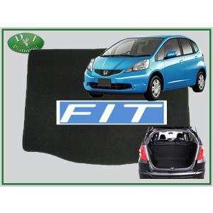 ホンダ フィット FIT GE6 GE7 GE8 ラゲッジマット トランクマット DX 社外新品|diplanning
