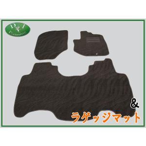 ホンダ フィット FIT GE6 GE8 フロアマット&ラゲッジマット 織柄黒 セット 社外新品|diplanning