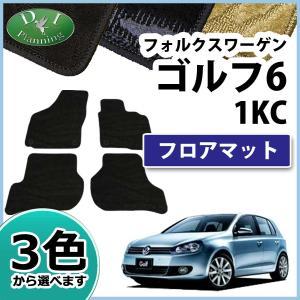 フォルクスワーゲン ゴルフ6 1KC フロアマット 織柄シリーズ カーマット パーツ 社外新品|diplanning