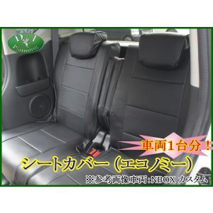 ホンダ NBOX Nボックス N BOXカスタム JF1 JF2 自動車用 シートカバー オートウェア エコノミー 社外新品|diplanning