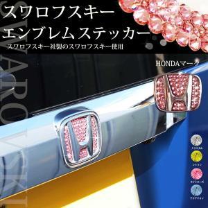 ホンダ N-BOX N-BOX+ フィットシャトル GG7 GG8 ハイブリッド GP2 【正規品】...