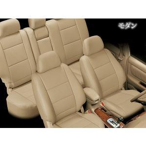 ホンダ フリードスパイク GB3 GB4 オートウェア 自動車用 シートカバー モダン 社外新品|diplanning