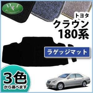 トヨタ クラウン GRS180  GRS182  GRS184 トランクマット ラゲッジマット DX 社外新品|diplanning