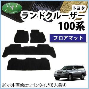 トヨタ ランドクルーザー 100系 ランクル UZJ100W フロアマット カーマット 織柄シリーズ 社外新品 自動車マット フロアーマット カー用品|diplanning