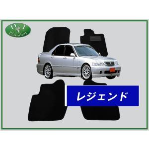 ホンダ レジェンド KA9 フロアマット カーマット DX 社外新品|diplanning