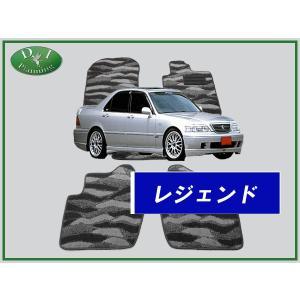 ホンダ レジェンド KA9 フロアマット カーマット 織柄 社外新品|diplanning