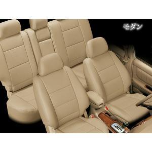 三菱 ekワゴン  オートウェア シートカバー:モダン|diplanning