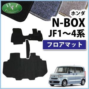 ホンダ NBOX NBOXカスタム Nボックス N-BOX JF1 JF2 JF3 JF4 フロアマ...