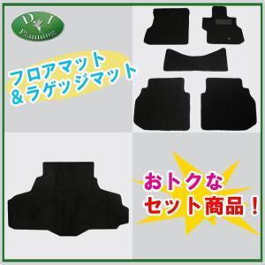 日産 フーガ Y50 PY50 フロアマット&トランクマット 織柄黒 セット 社外新品|diplanning