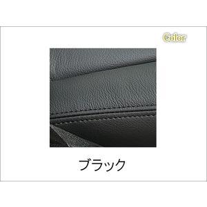 日産 セレナ スズキ ランディ C26系 オートウェア 自動車用 シートカバー 本革 社外新品|diplanning|02