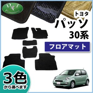 トヨタ パッソ KGC30 ダイハツ ブーン 600系 フロアマット カーマット 織柄黒 社外新品|diplanning