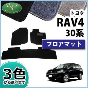 トヨタ RAV4 ラブフォー ラブ4 CA31W ACA36W フロアマット カーマット DX 社外新品|diplanning