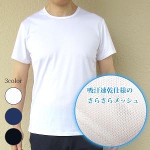 メンズ 半袖 Tシャツ ハニカムメッシュ 3色 ホワイト ネイビー ブラック ドライ スポーツ 作業着 M L LL|direct-factory