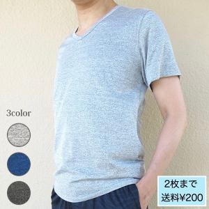 メンズ 半袖 Tシャツ V首 杢グレー 杢ネイビー 杢チャコール|direct-factory