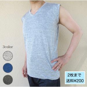 メンズ サーフシャツ V首 杢グレー 杢ネイビー 杢チャコール|direct-factory