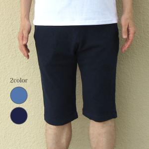 メンズ ハーフパンツ インディゴ染め 2色 ブルー ネイビー 膝下  おしゃれ 綿|direct-factory