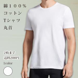 丸首コットンTシャツ 綿100% メンズ半袖 白い 白 無地 ホワイト おすすめ M L LL 直facオリジナル商品|direct-factory
