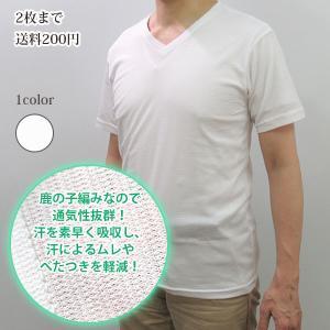 メンズ半袖Tシャツ 吸水速乾 Vネック 鹿の子編み  ホワイト スポーツ 作業着 M L LL|direct-factory