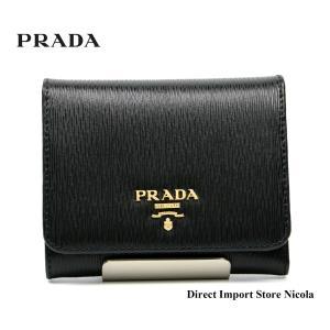 40cabdb28030 プラダ 財布 PRADA レザー 三つ折り財布 VITELLO MOVE BI(型押し牛革) 1MH176 ブラック/レッド メンズ