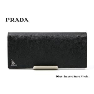 63032df237c7 プラダ財布 さいふ PRADA 二つ折り長財布 SAFFIANO CUIR(型押し牛革) レザー メンズ 2MV836 ブラック
