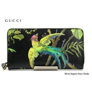 huge discount 4c787 fbcfe グッチ メンズ財布、ファッション小物(柄:アニマル、動物)の ...