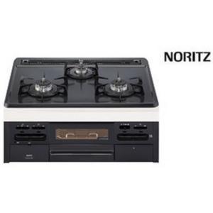 N3WN5RJTQ1 ノーリツ ビルトインコンロ メタルトップシリーズ