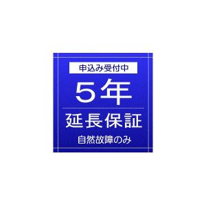 5年延長保証(自然故障のみ)【商品代金 800,001円〜1,000,000円】(対象の商品と同時購入に限ります。)|directhands