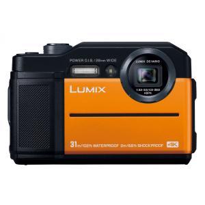Panasonic パナソニック LUMIX DC-FT7-D [オレンジ]|directhands