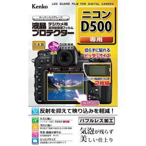 Kenko ケンコー KLP-ND500 液晶プロテクター Nikon D500用|directhands