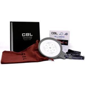 CBL  Lenz 110mm (グレー) フルカラー&ホワイトバランス|directhands