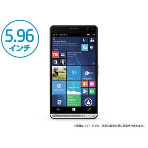 <5.96インチ Windowsタブレット> HP Elite x3(X5V51AA-AAAQ)(Windows 10 Mobile/4GBメモリ/64GB内蔵ストレージ/4G LTE機能/生体認証/2560x1440ディスプレイ)
